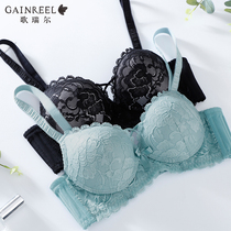 Goerel sweet lace sexy comfortable no steel underwear fashion small chest gathered ladies bra 190239A