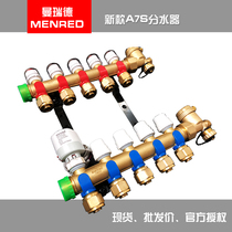 Manned geothermal heating water separator large flow copper thickening radiator water separator Germany menred