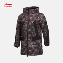 LNG Long Down Jacket Mens warm jacket hooded loose winter white duck down fashion casual sportswear