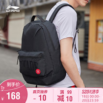 Li Ning shoulder bag men bag handbags 2019 New Wade series backpack bag student sports bag ABSP138