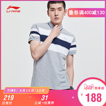 Li Ning short-sleeved mens 2019 new sports fashion series lapel summer stitching casual knit POLO shirt