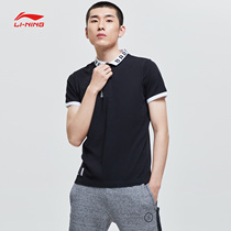 Li Ning short-sleeved mens 2019 New BAD FIVE basketball series shirt lapel summer cotton POLO shirt