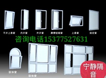 Wuhan sound-proof window bedroom sound-proof living room sound-proof sliding door sound-proof