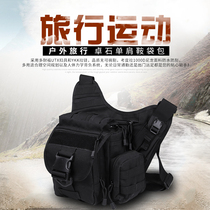 Zhuo Shi JOSOAR Saddle Bag Bag multi-function SLR camera bag outdoor backpack leisure travel shoulder bag messenger bag