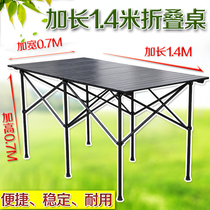 Outdoor table portable folding table light stall table simple casual beach table barbecue camping car picnic table