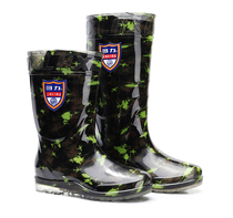 New pull back Rain Boots men high tube rain boots camouflage non-slip water shoes in the tube water boots labor insurance work sets of shoes washing shoes