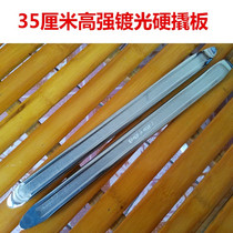 Electric pair of packages tricycle 40 Chrome pry tire bar pry plate tire pry bar stick tire repair tools motorcycle repair