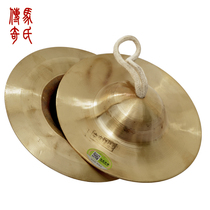 The Legend of the horse 17cm in the Beijing cymbals sound copper cymbals bright cymbals copper cymbals three and a half special instrument