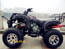 Big bull double row shaft transmission aluminum wheel 200cc water-cooled ATV four wheel ATV off-road vehicle