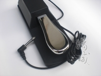 Metal sustain pedal piano type pedal electric piano electronic piano universal pedal