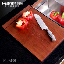 PU Lin sink cut vegetables drain plate 38CM wide sink specifically with cut fruit vegetables wood board environmental health M38