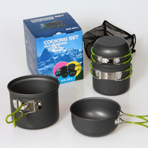 Outdoor sets of pot DS-201 sets of pot sets of Cup picnic 2-3 people sets of pot can be installed flat gas tank stove head cover pot