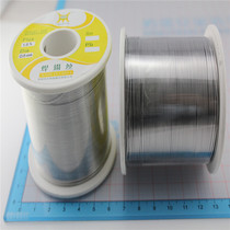 Tin content 50% 700g crude 0 8MM Solder wire high quality solder wire Solder active Solder wire