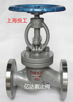 J41H-25 good work Jitai heavy cut-off valve 4 minutes 6 minutes 1 inch 2 inch steam high temperature pipe valve DN1550.