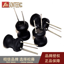 Mot inductance puissance inductance Volume 8 * 10 10MH (50pcs)
