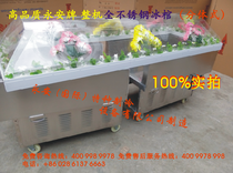 High-quality Yongan brand machine all stainless steel split ice coffin crystal ice coffin Taiping cabinet car ice coffin.