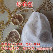 Hot sales Repeated with pure cotton gauze soup bag fried medicine bag filter bag custom-made bubble tea bag seasoning bag