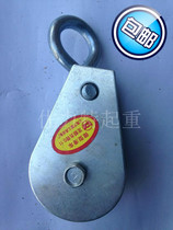 Lifting small pulley miniature equipment lifting cargo cable pulley sliding reel 0 03T-0 1T 0 3t