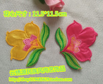 With adhesive exquisite embroidery flowers a price 2 6 clothing bag small patch handmade DIY accessories