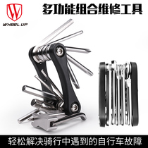 WHEELUP bike repair tools accessories set mountain bike multi-functional combination tire tool equipment
