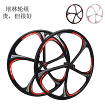 MIEJUN26 inch mountain bike bearing one wheel set disc brake magnesium alloy wheel set card Wheel