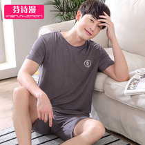 Can wear pajamas men summer short-sleeved thin section modal leisure loose mens home service plus size summer suit