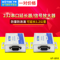 Yutai UT-2212 RS232 prolongateur de port en série long line driver amplificateur de signal de port en série transceiver