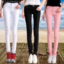 Jeans women Spring and Autumn 2020 new Korean version thin students small foot pencil pants plus grow up yards hundreds of womens pants tide.