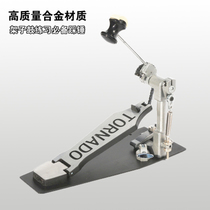 Drums single step hammer drum step hammer Pedal Pedal Pedal childrens professional single step hammer musical instrument accessories metal drawing