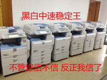 Ricoh MP5000 5000B 5001 black and white copier one minute 50 sheets can be printed blueprint machine