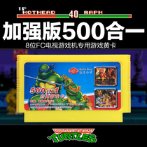 Overlord small game card FC cassette 500 in one red and white machine Teenage Mutant Ninja Turtles Contra Adventure Island 90 tanks