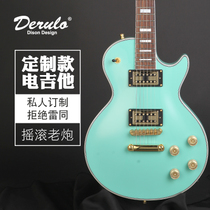 Genuine Derulo LP Custom models professional electric guitar personal custom imported gold accessories blue guitar
