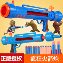 Bald strong rocket Cannon toy can launch bear haunt toy gun sound and light bazooka 3-6 years old boy