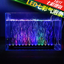 Aquarium light led light waterproof light bubble light oxygen bubble bar diving lights decorative colorful lights aquarium LED lights