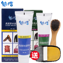 Charm clean shoe polish colorless shoes oil Leather Care Oil leather care brown shoes suit