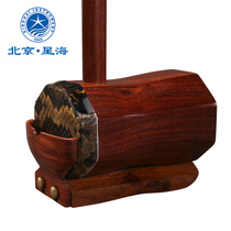 Beijing Xinghai gaohu instrument professional mahogany gaohu red iron wood Bean material flat octagonal wooden shaft with cover 8743