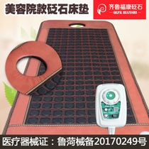 Magnetic therapy health mattress Sobi stone Jade pad electric heating genuine massage therapy far infrared beauty salon models