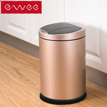 German Ewee home intelligent sensor trash bucket fashion living room automatic electric tube European creative toilet