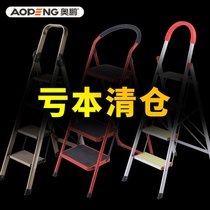 (Loss clearance) AO Peng Staircase steel folding human word ladder household thickening mobile telescopic project