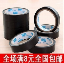 Home flame retardant electrical tape jobsite insulated wire tape PVC waterproof tape single