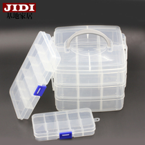 Base Home transparent storage box plastic jewelry small storage box with cover storage box jewelry lattice box