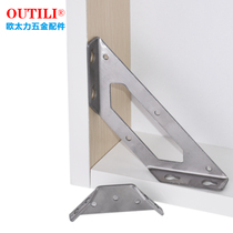 Diaphragm multifunctional angle code fixed thickening triangle bracket bracket load-bearing rack stainless steel shelf Support