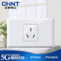 Zhengtai switch socket 118 Type Zhengtai socket NEW5G Zhengtai 16A three hole air conditioning socket