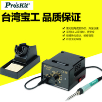 Taiwan baogong SS-206H Appliance Repair Anti-Static temperature control soldering station thermostat solding iron solding iron 936