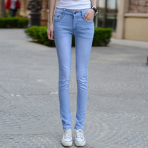 New Slim Slim High Waist sky blue jeans womens trousers elastic Korean students nine feet pencil pants female
