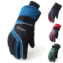 MUXIN warm gloves men and women winter windproof waterproof cotton thickened non-slip cold electric cycling ski gloves