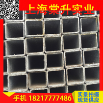 Shanghai hot-dip galvanized square tube manufacturers to produce special specifications galvanized square steel mass 100%