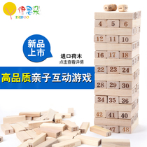 Stacked high building blocks digital pumping music toys wooden large adult children tabletop layer stacked game stacked music