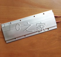 220V energy saving safe constant temperature PTC heating element heater heating plate high power rapid heating 170*62