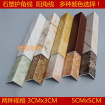 Stone and plastic lines imitation marble corner line corner line small line ssh03-series